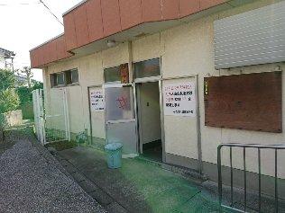 大分県別府市内にある源共同浴場