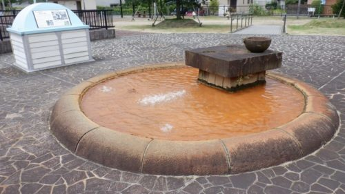 【療養泉】の泉質【含鉄泉】女性に嬉しい効果が期待できる