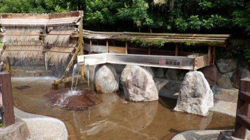 嬉野温泉内にある湯けむり公園