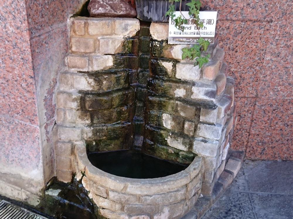 炭酸水素塩泉系の手湯