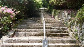 文殊仙寺の入口階段