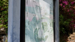 文殊仙寺全景が書かれた案内看板