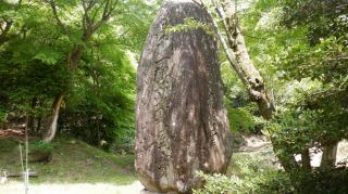 文殊仙寺入口にある石看板