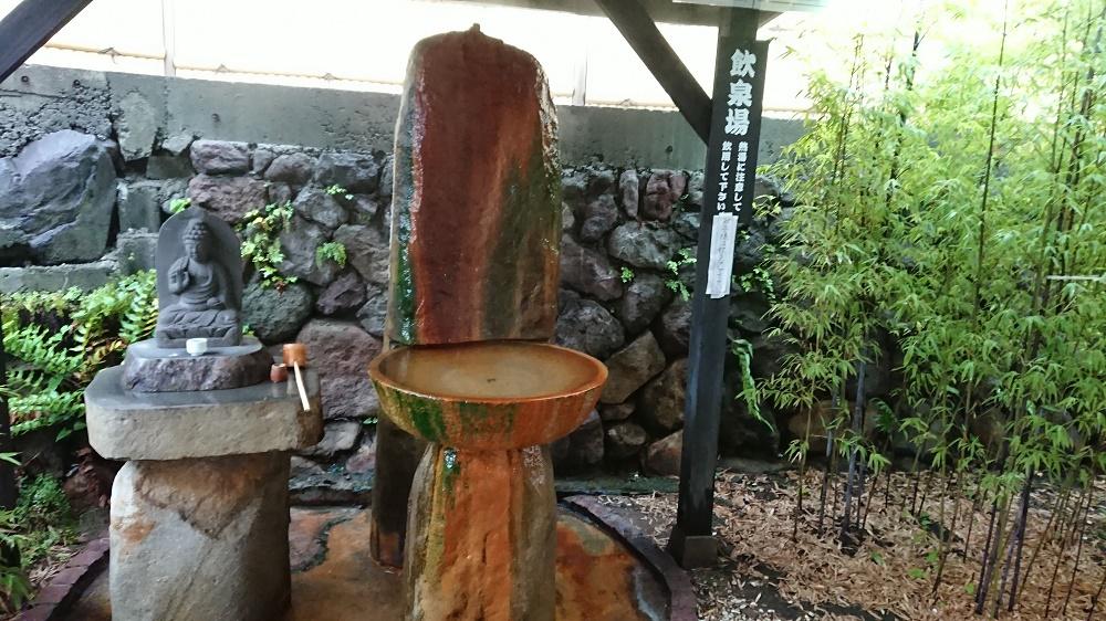 鉄輪温泉にある飲泉場