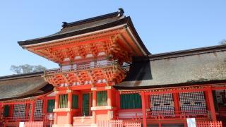 大分県で最も有名な【宇佐神宮】最高のパワーを受け取れる場所
