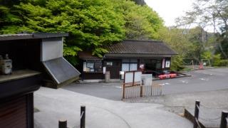熊野磨崖仏の駐車場と受付の建物