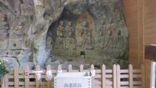 大分県の国宝【臼杵石仏訪問その2】 石仏が待つ広い敷地を散策
