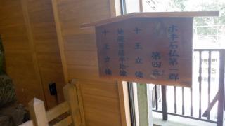 ホキ石仏第一群の木看板
