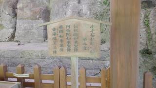 ホキ石仏第一群如来三尊像の木看板