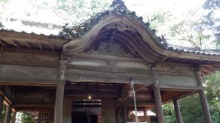 二ノ宮八幡社拝殿の屋根付近