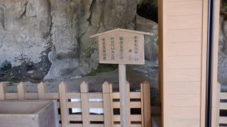ホキ石仏第二群奥側の案内木看板