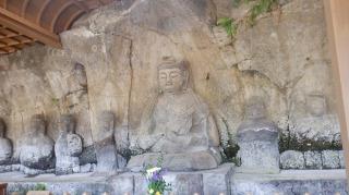 【大分県臼杵石仏訪問その4】【古園石仏】と約30年ぶりのご対面