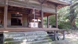 二ノ宮八幡社の拝殿付近