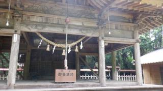 一ノ宮八幡社拝殿の参拝場所