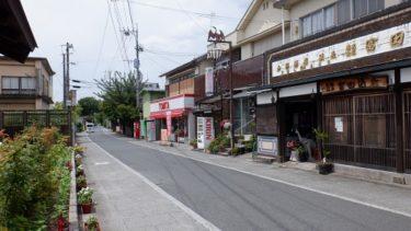【原鶴温泉】おすすめの2湯を紹介! これぞ福岡県の隠れた名湯