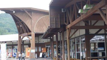佐賀県の道の駅を訪問! 立ち寄った3ヶ所を紹介