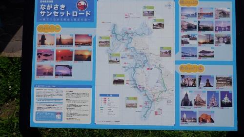 長崎サンセットロードの案内看板