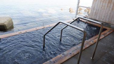 小浜温泉【波の湯茜】!満潮の海と混ざる温泉の迫力