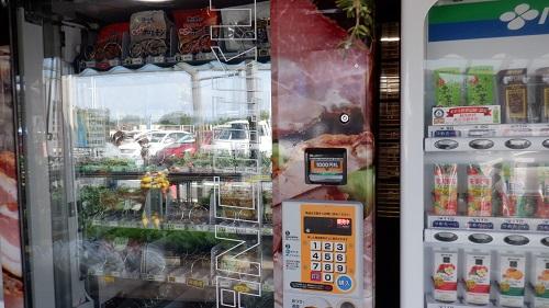 道の駅すえよしにある肉の自働販売機
