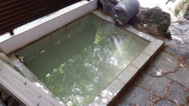 温泉の泉質は酸性泉! 【雲仙よか湯】長崎県雲仙温泉の玄関口