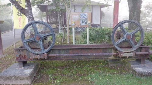 曾木の滝の水門ゲート