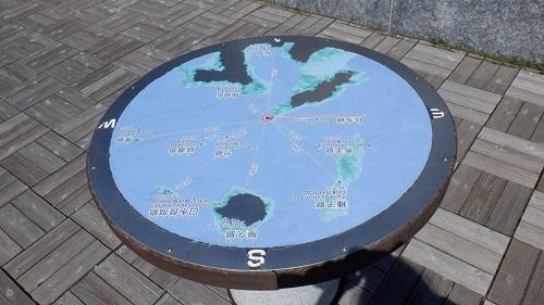 佐多岬公園第2駐車場にある周辺の海図