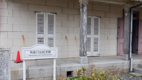 角島灯台記念館の建物