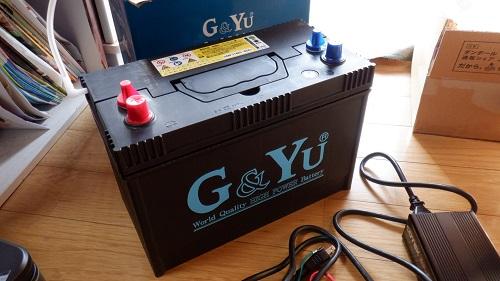 車載バッテリー本体と充電器