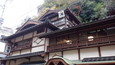 岡山県と言えば【湯原温泉】!温泉街情緒あふれる癒しの散策