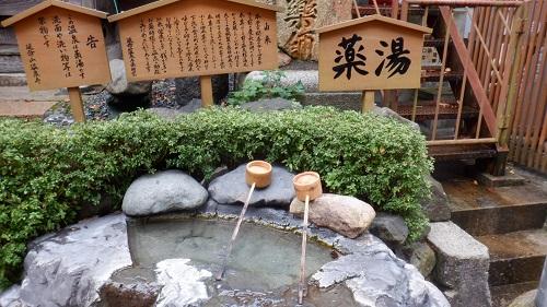 湯原温泉内にある手湯