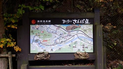湯原温泉 砂湯近くにある散策用案内看板