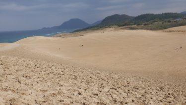 鳥取砂丘と日本海の光景