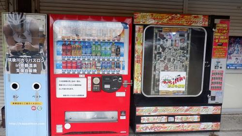 いろいろな種類がある自動販売機