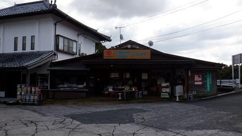 香山昇龍大観音駐車場の売店