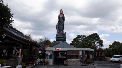 香山昇龍大観音入口付近の光景