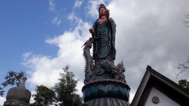 福岡県のパワースポット香山昇龍大観音