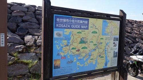 神崎鼻公園周辺の案内看板
