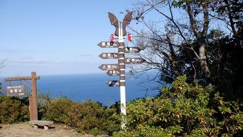 権現山周辺スポットへの距離が書かれた案内看板