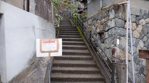 真賀温泉内の階段