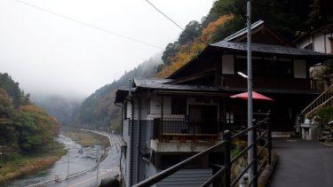 岡山県の秘湯【真賀温泉】! 床下から注がれる源泉が嬉しい