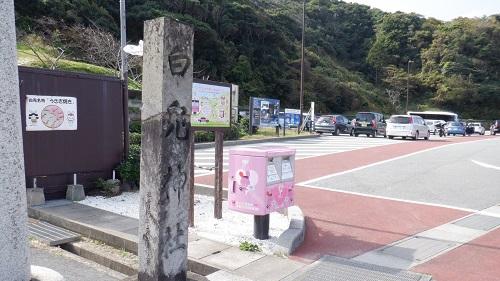 【白兎神社】の石看板は年季が入ったものと新しいものがある