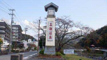 【三朝温泉】を 観光散策!鳥取県のラドン含有温泉地