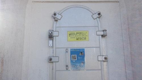 細島灯台の入口
