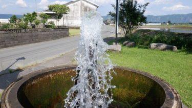 熊本県阿蘇の湧水スポットポケットパーク湧水