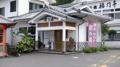 武雄温泉鷺の湯の建物外観