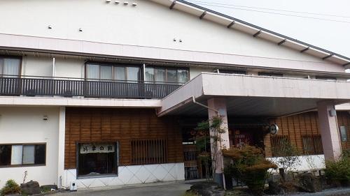 京町観光ホテル建物外観