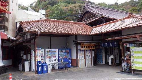 武雄温泉元湯と蓬莱湯がある建物