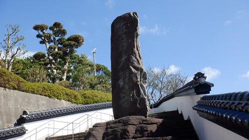 生月大魚籃観音と書かれた石碑