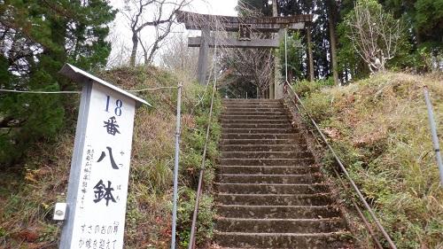 鉾神社の階段と鳥居