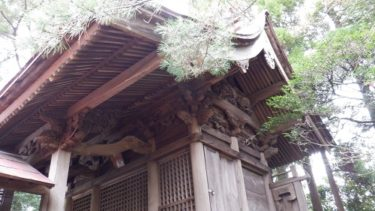 鉾神社の本殿